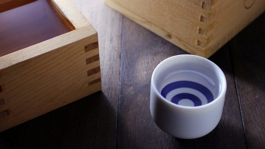 「日本酒に詳しい女子大生は、たいていビッチです」という話題が再燃している