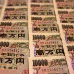 前澤友作(yousuck2020)氏のお年玉100万円の他にも贈与を受ける場合、贈与税額の計算は少々複雑になる?