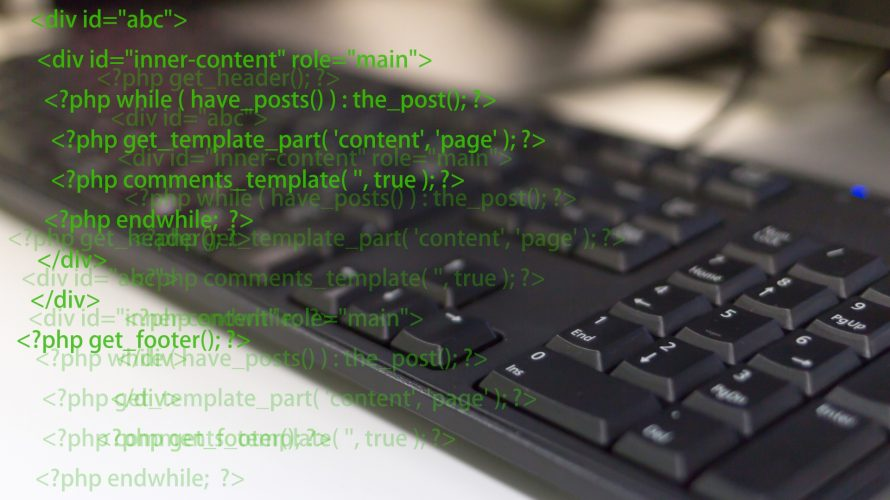WordPress導入・運用開始の個人的記録