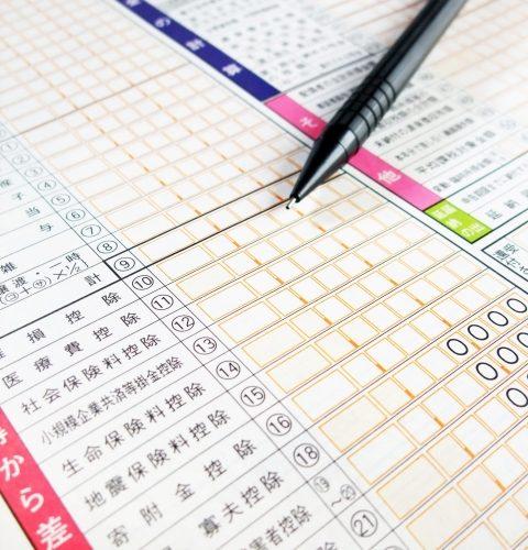 上場株式等に係る配当所得等に関する住民税の課税誤りの件が、多くの自治体で発覚